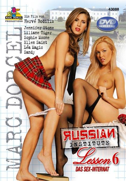 rus-filmah-seks